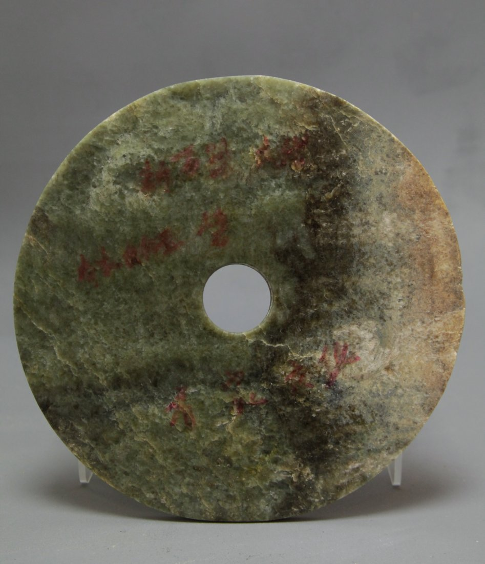 Large jade Bi Disc, multi-green stone