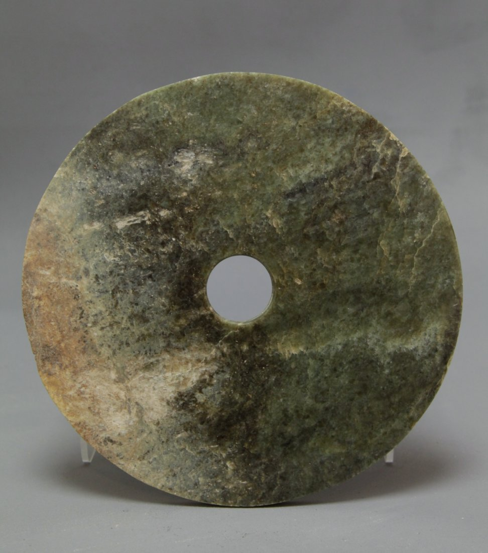 Large jade Bi Disc, multi-green stone - 2