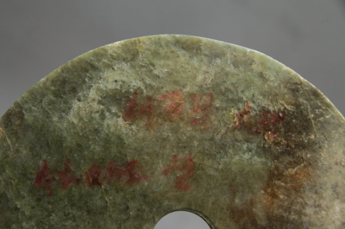 Large jade Bi Disc, multi-green stone - 6