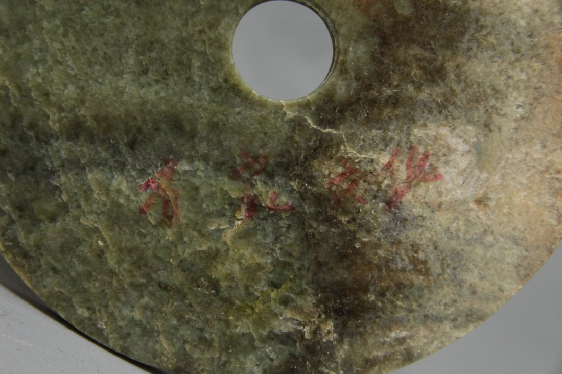 Large jade Bi Disc, multi-green stone - 7
