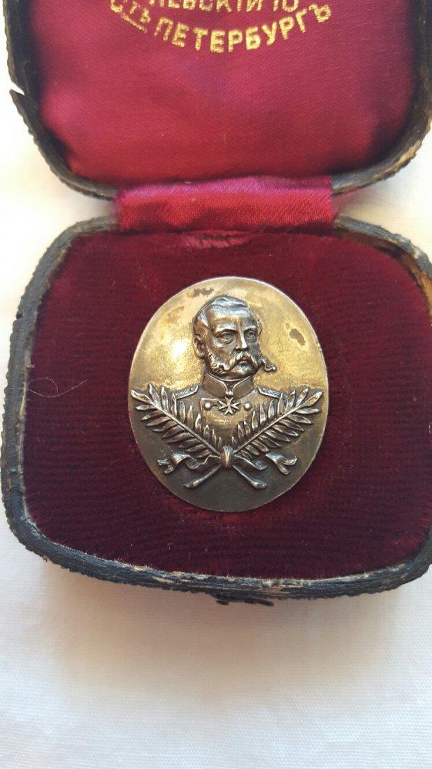 Antique Russian Silver pin Alexander III