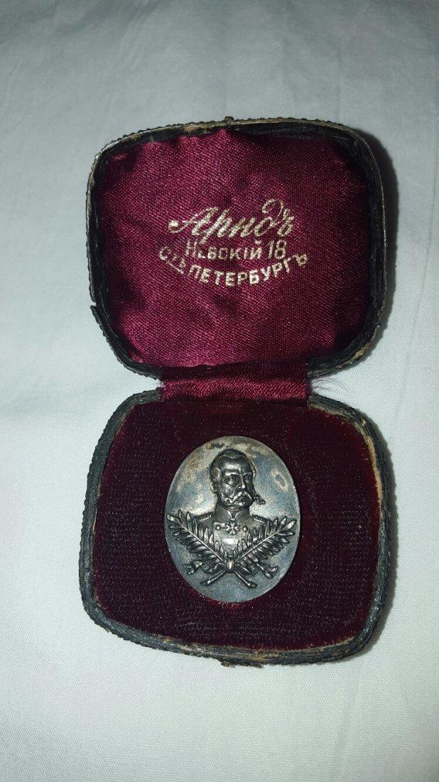 Antique Russian Silver pin Alexander III - 3