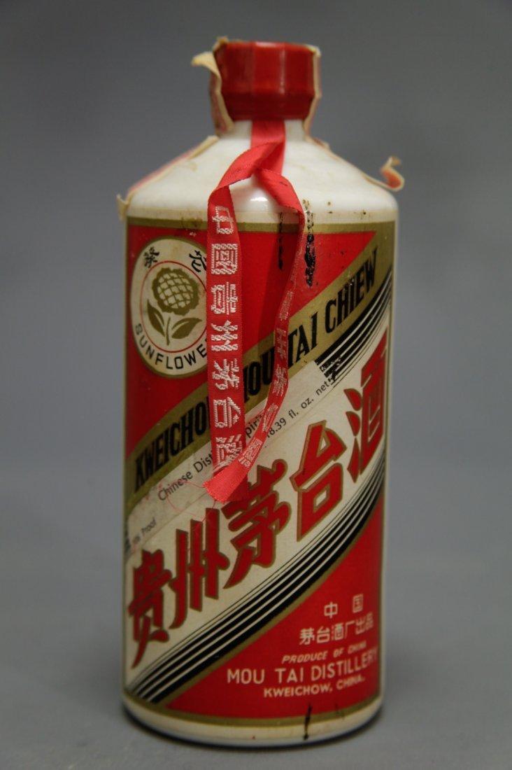 """1970s, Chinese """"MaoTai"""""""