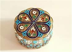 Antique Russian Gilt Silver Enamel snuff box