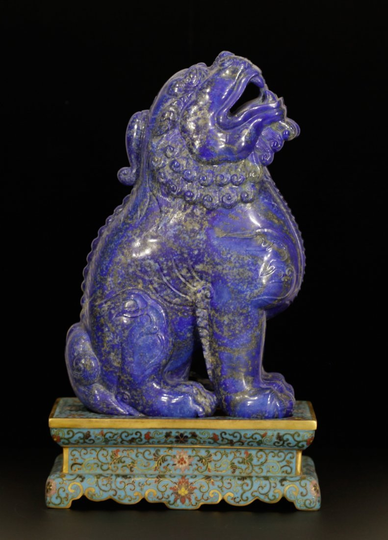 A Large Lapis Carved Lion w/ Enamel Stand