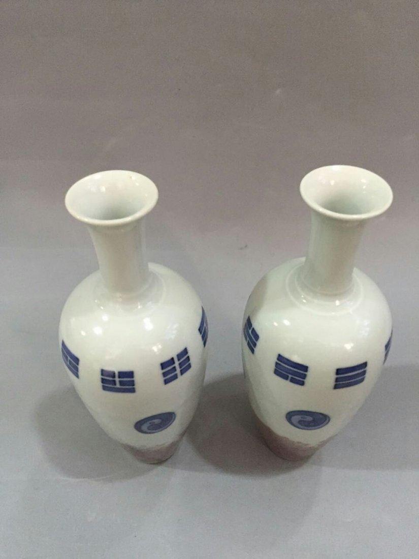Pr of Chinese Blue/White Copper Red Porcelain Vase - 3