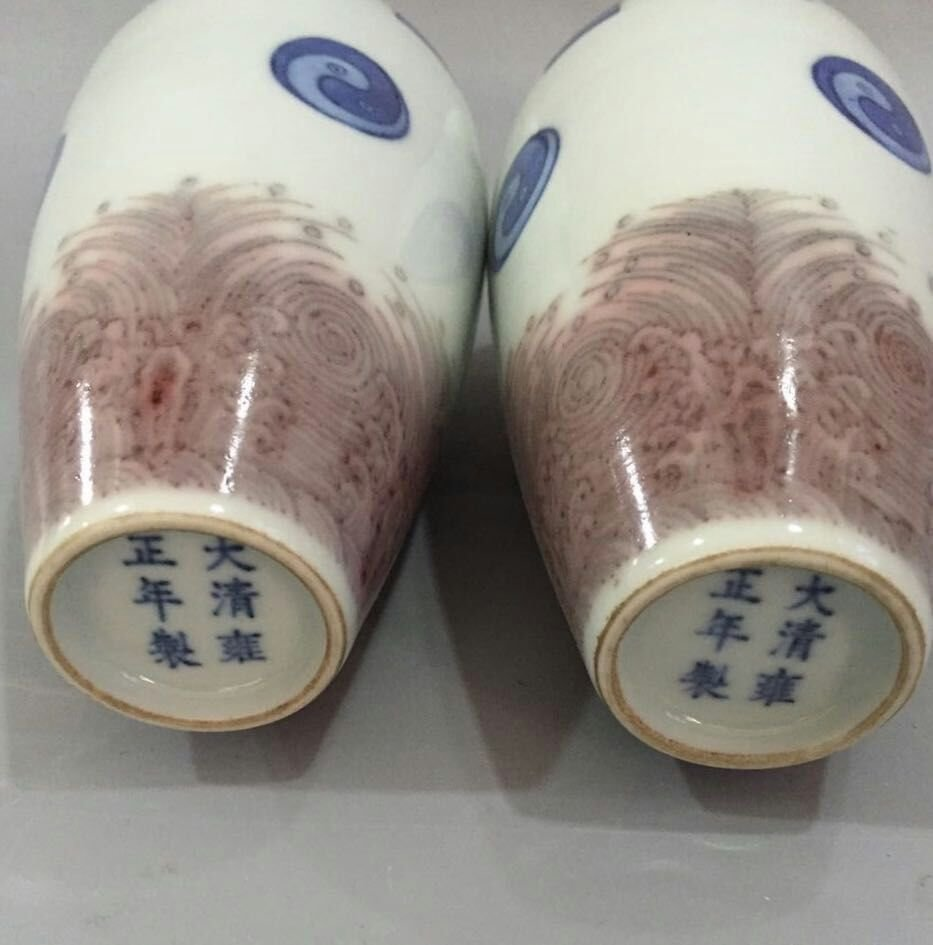 Pr of Chinese Blue/White Copper Red Porcelain Vase - 4