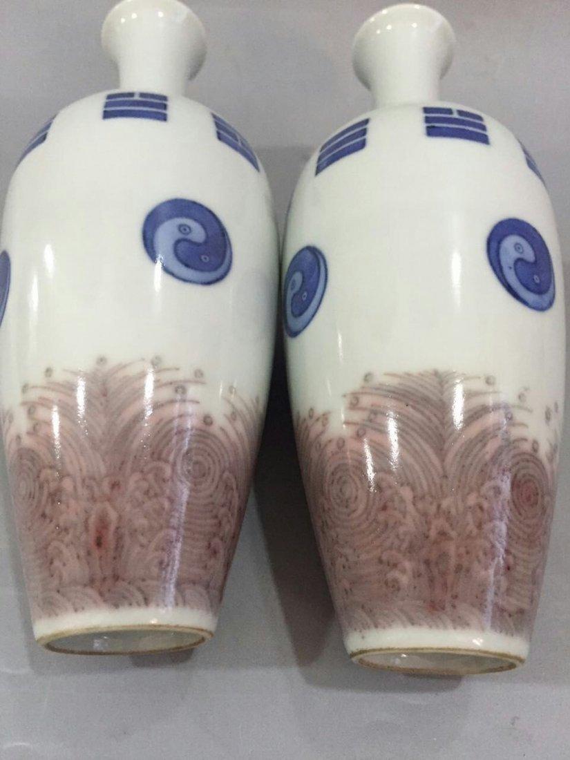 Pr of Chinese Blue/White Copper Red Porcelain Vase - 5