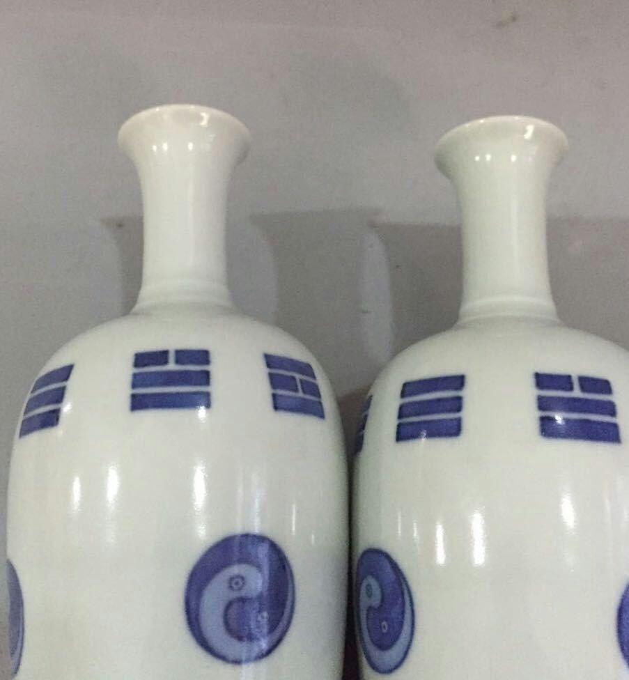 Pr of Chinese Blue/White Copper Red Porcelain Vase - 6