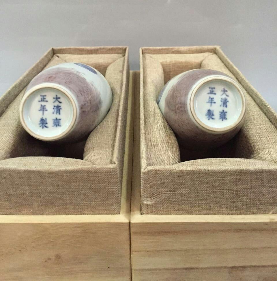 Pr of Chinese Blue/White Copper Red Porcelain Vase - 7