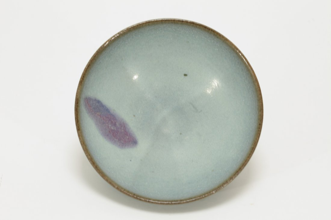 Chinese Jun Style Porcelain Bowl - 3