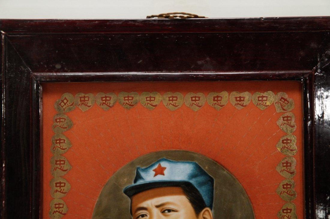 Chinese Culture Revolution Porcelain Plaque - 2