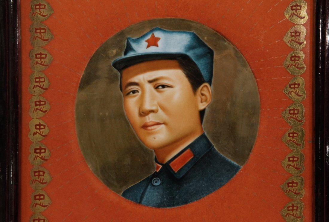 Chinese Culture Revolution Porcelain Plaque - 3