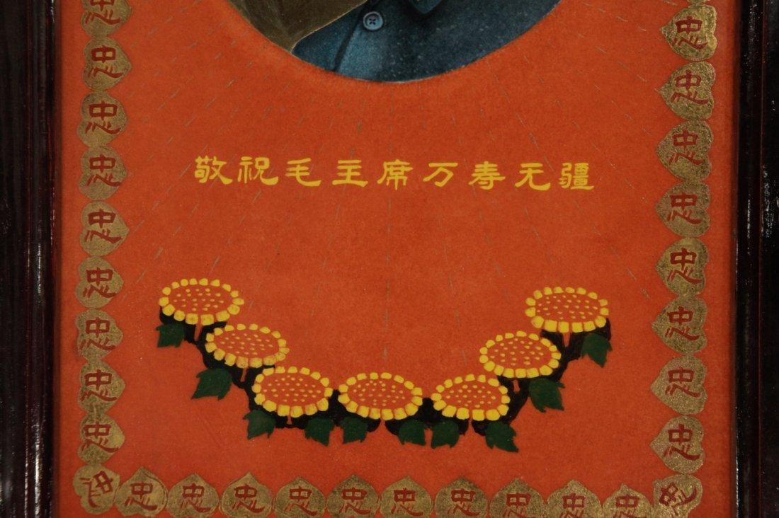 Chinese Culture Revolution Porcelain Plaque - 4