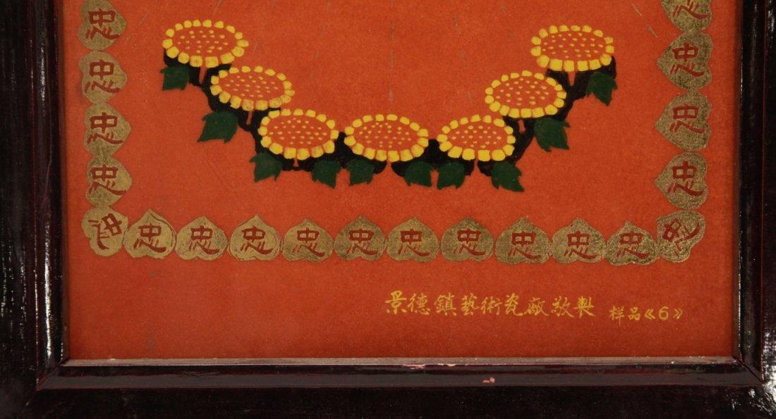 Chinese Culture Revolution Porcelain Plaque - 5