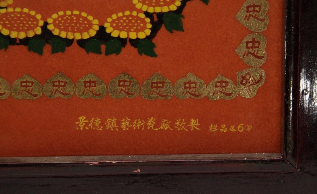 Chinese Culture Revolution Porcelain Plaque - 6