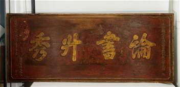 Chinese Late Qing or Earl 20th C Wood Signed