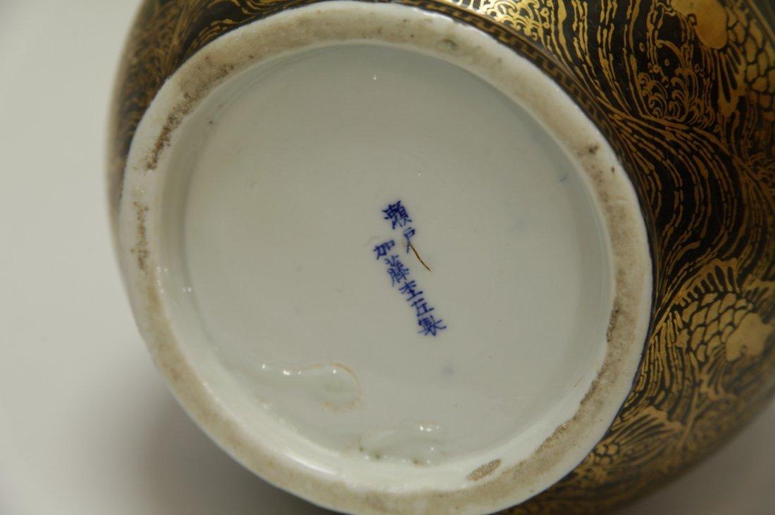 Japanese Porcelain Vase, 19th C., Marked - 10