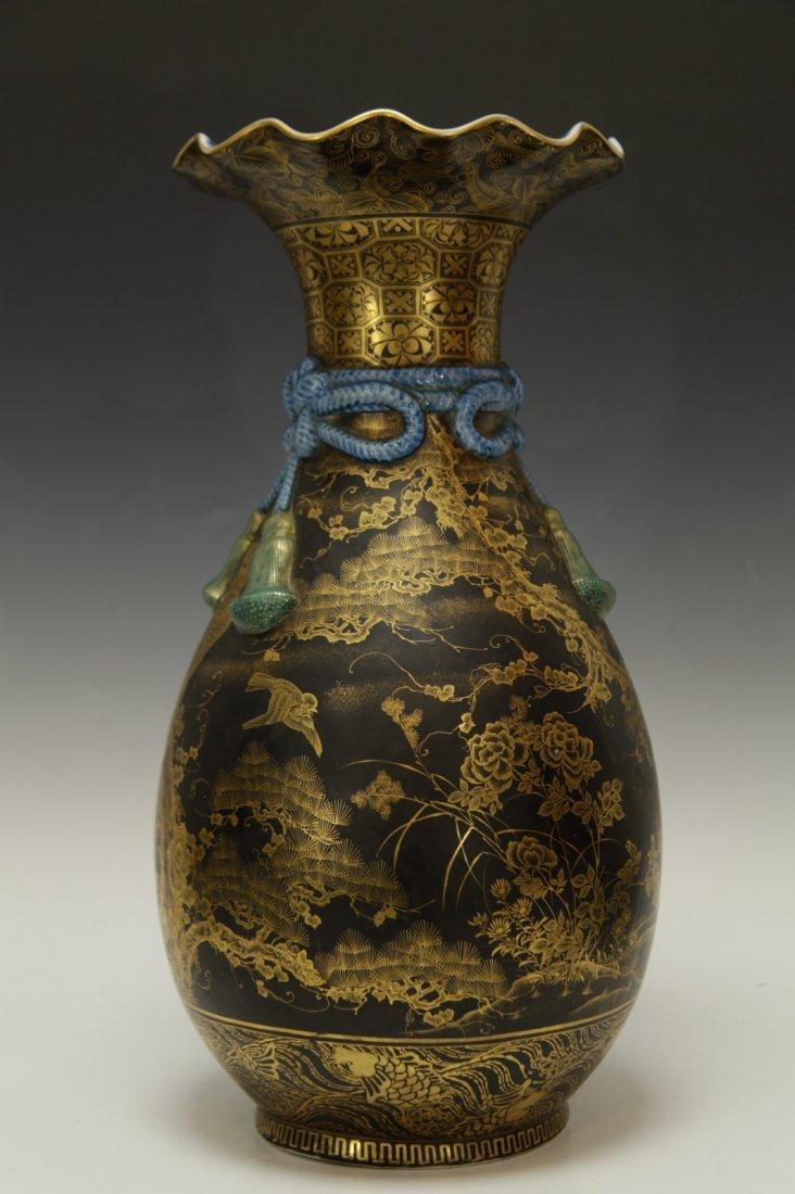 Japanese Porcelain Vase, 19th C., Marked