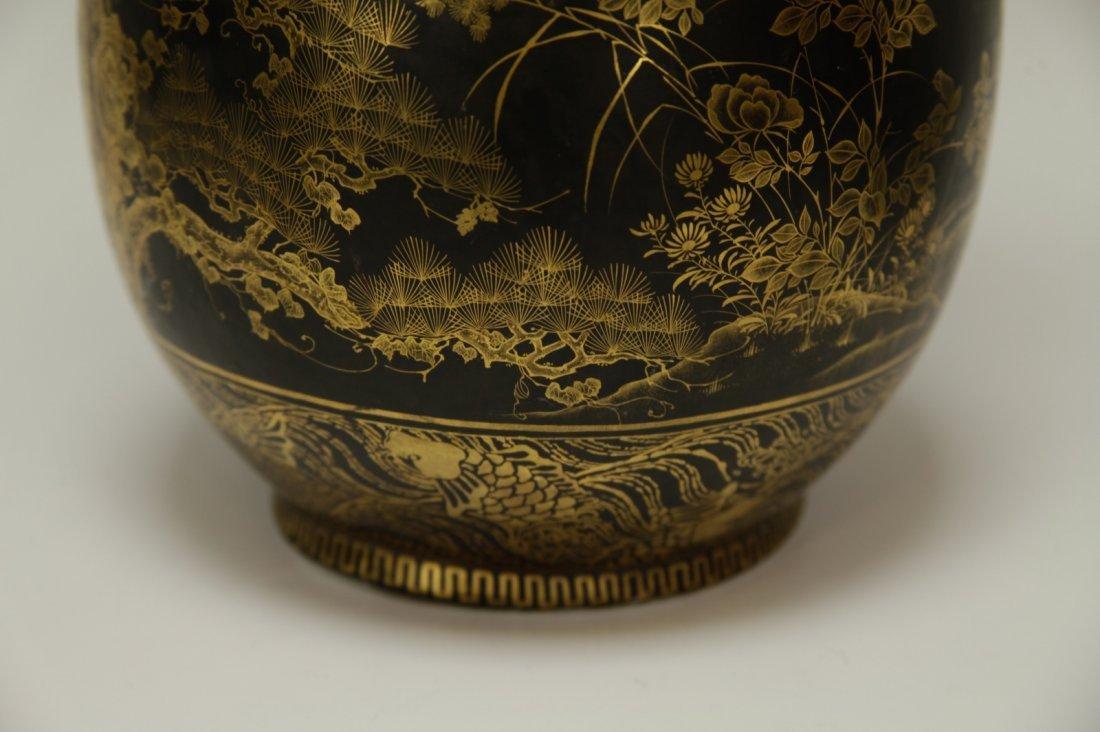 Japanese Porcelain Vase, 19th C., Marked - 5