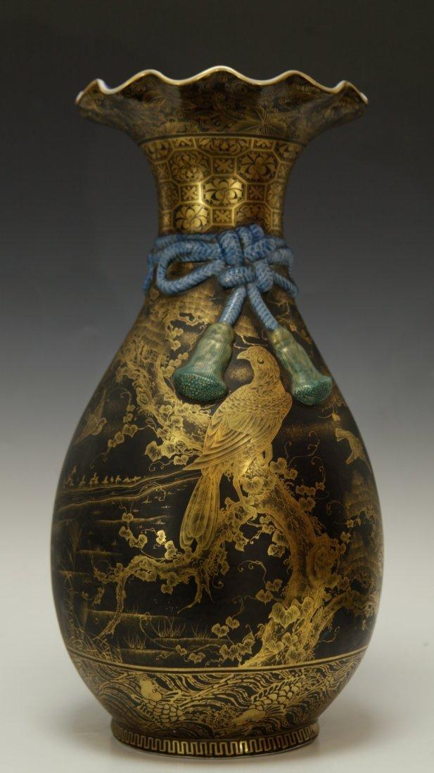 Japanese Porcelain Vase, 19th C., Marked - 6