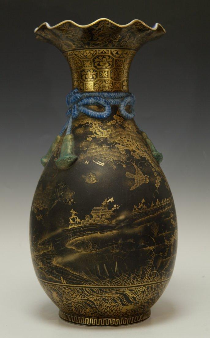 Japanese Porcelain Vase, 19th C., Marked - 7