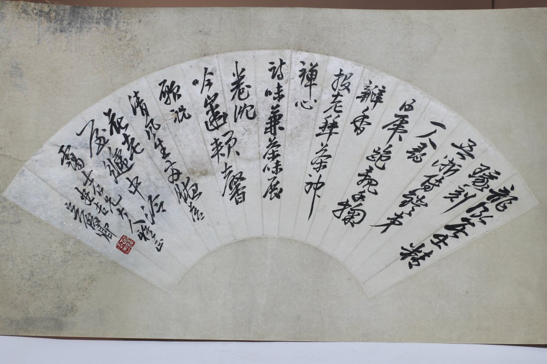 Chinese Antique Fan Painting on Paper,Signed