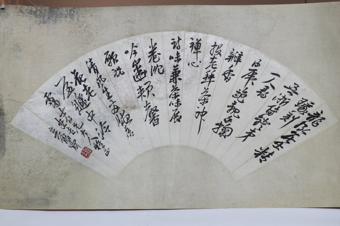 Chinese Antique Fan Painting on Paper,Signed - 2