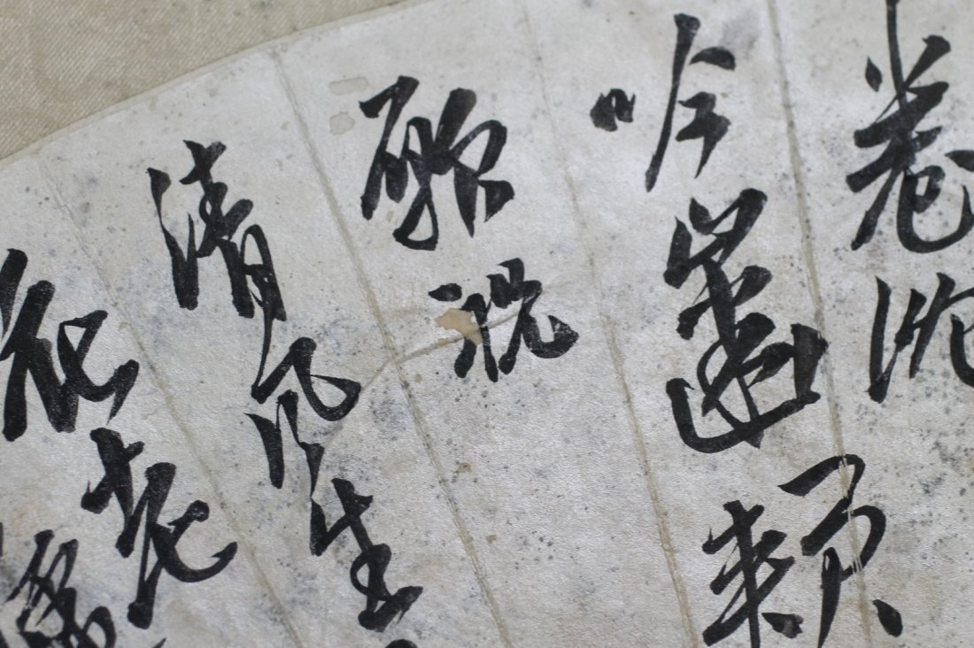 Chinese Antique Fan Painting on Paper,Signed - 4