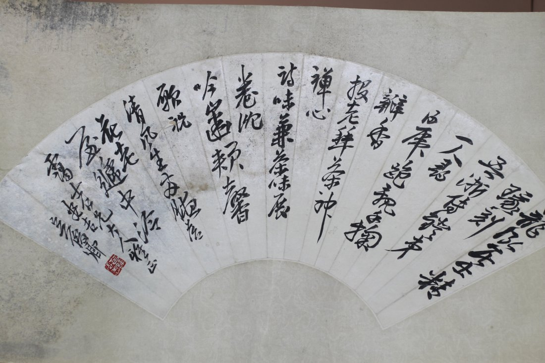 Chinese Antique Fan Painting on Paper,Signed - 5