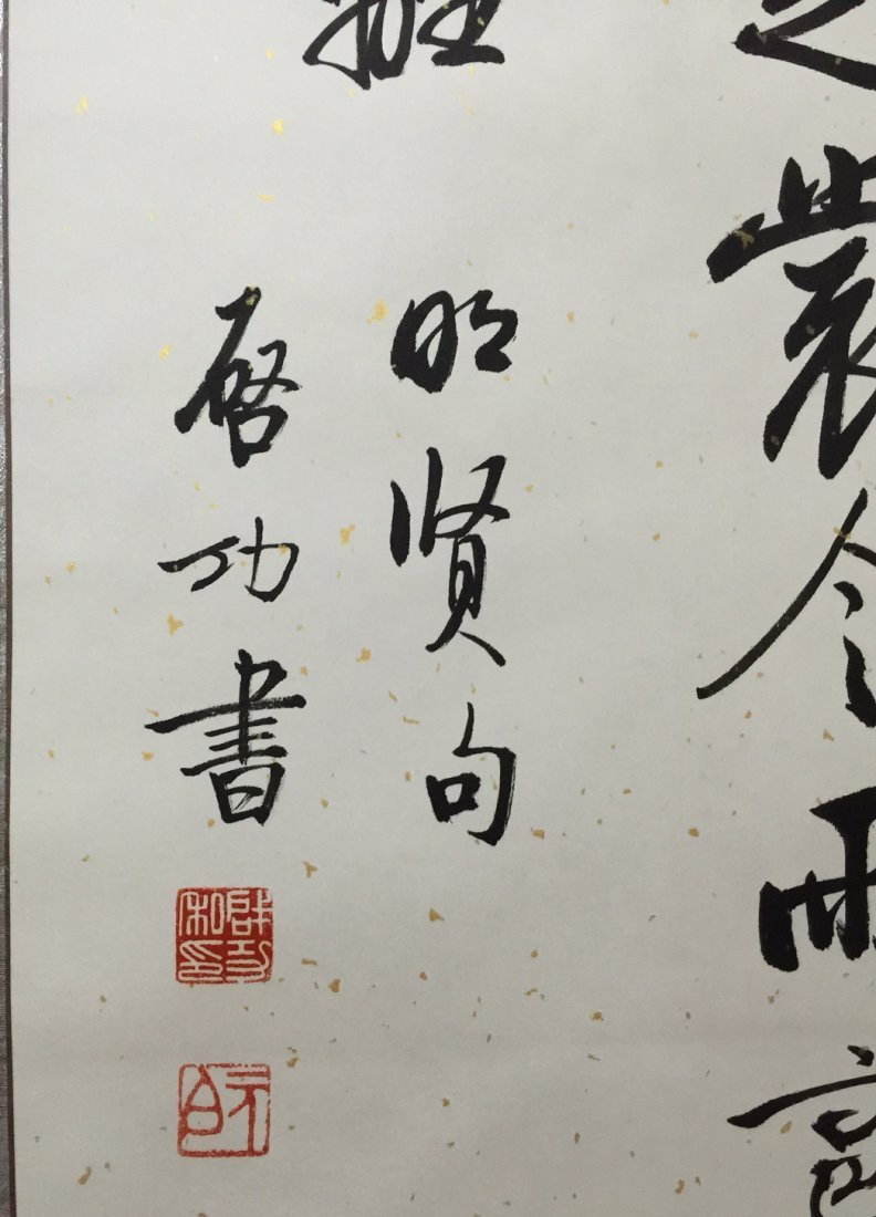 Chinese Ink Calligraphy Scroll Painting,signed - 4