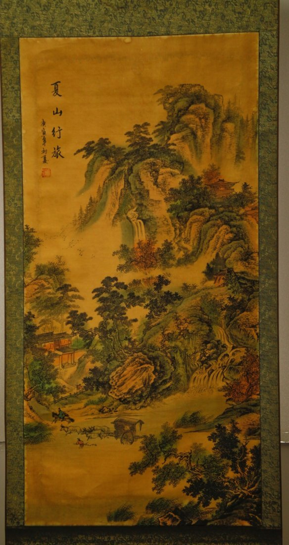 Chinese Watercolor Painting of Landscape w/ Mark