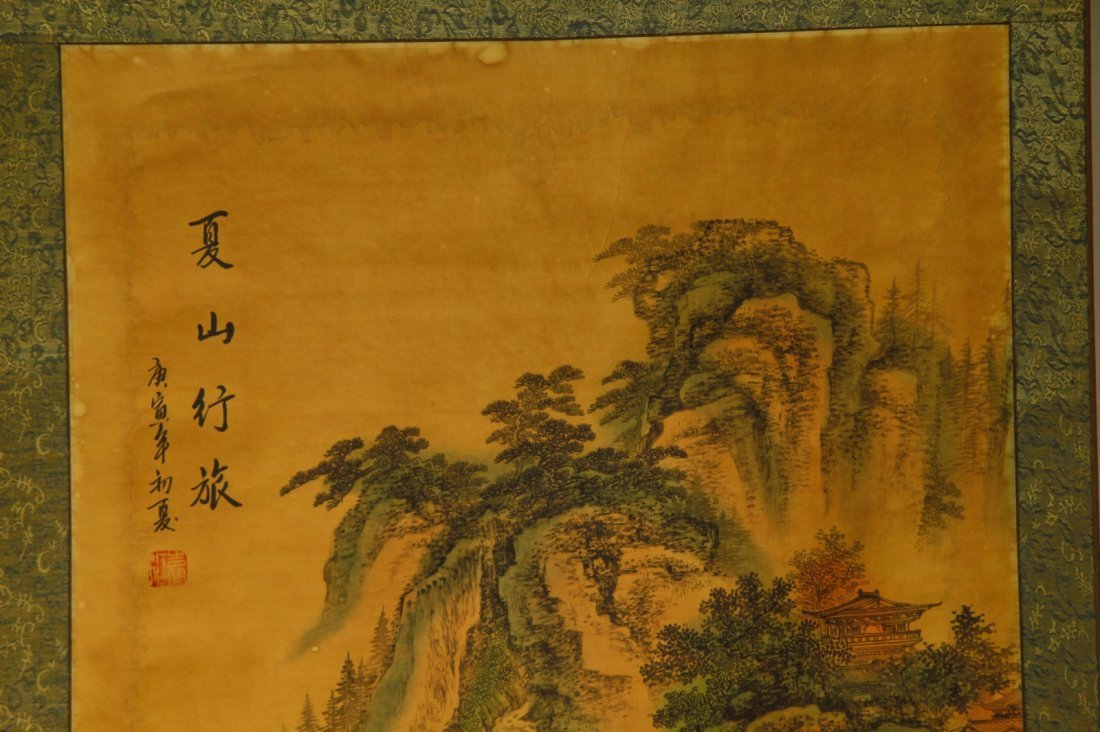 Chinese Watercolor Painting of Landscape w/ Mark - 2