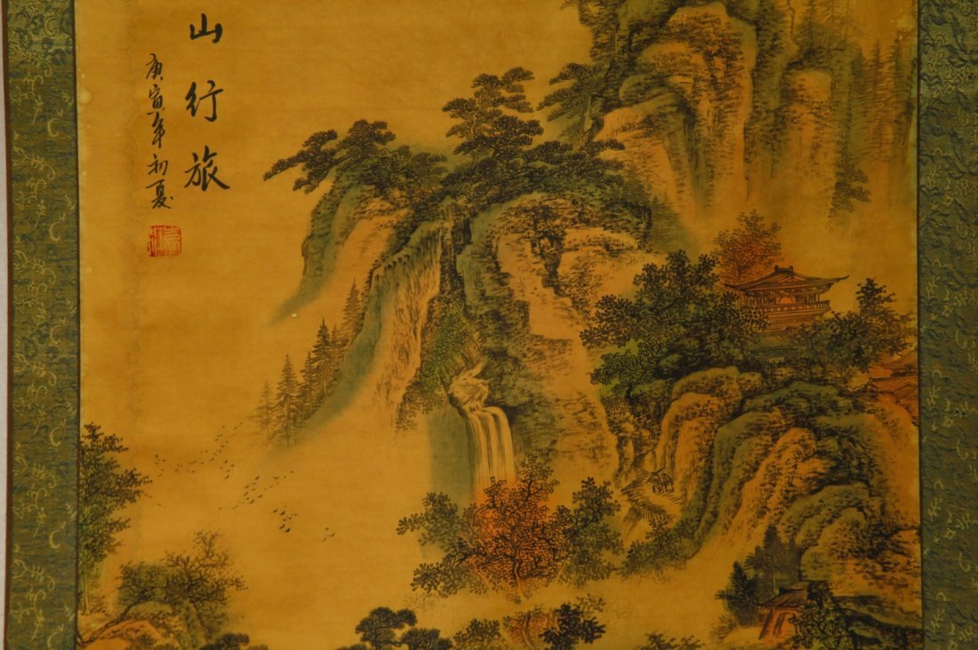 Chinese Watercolor Painting of Landscape w/ Mark - 3