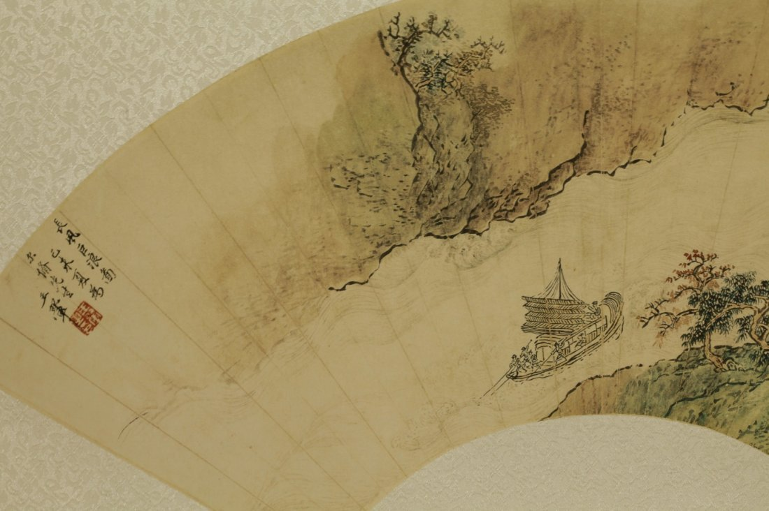 Chinese Painting of Fan, Marked - 5