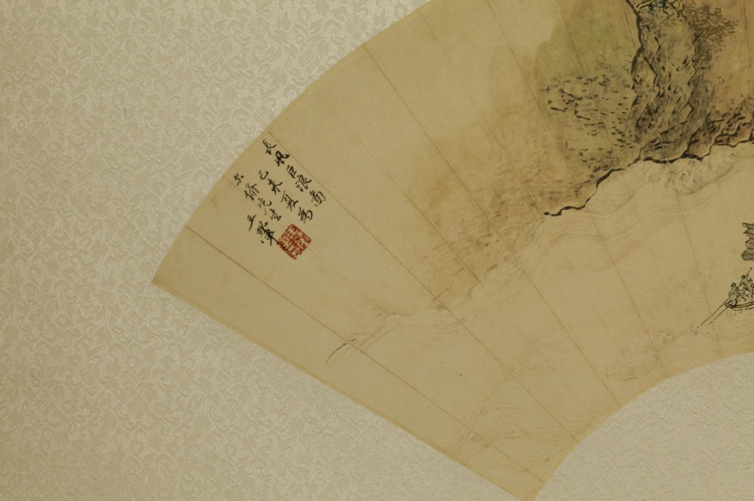 Chinese Painting of Fan, Marked - 6