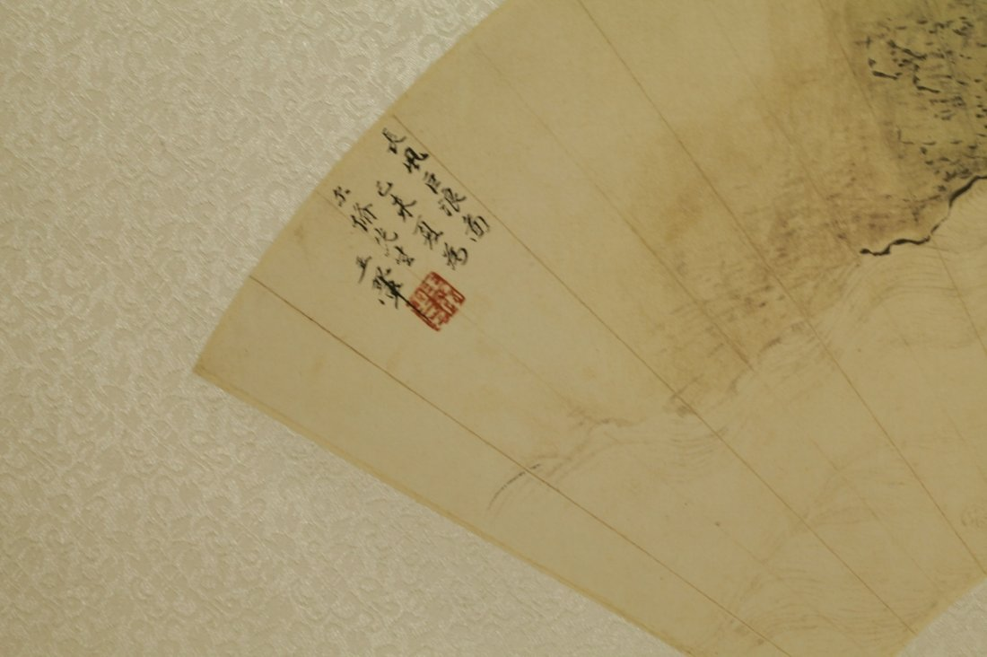 Chinese Painting of Fan, Marked - 7