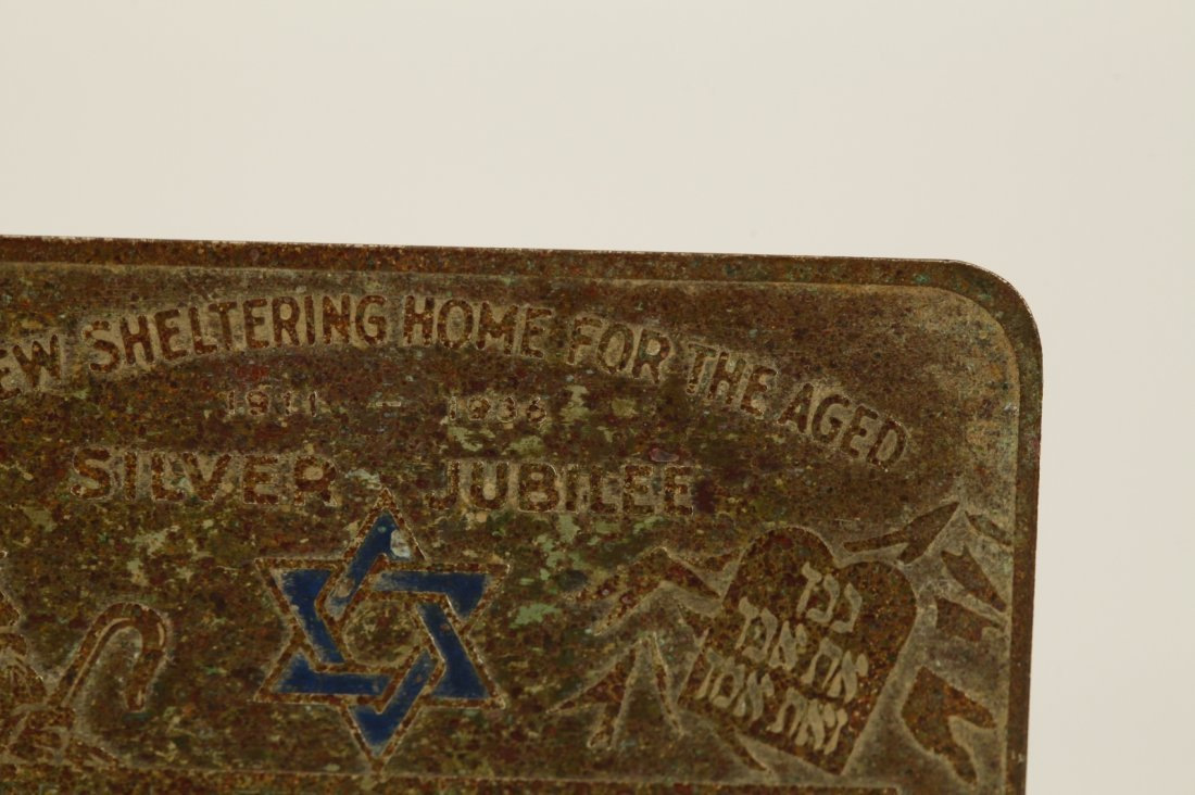 A Metal Plaque of Hebrew Sheltering Home - 3