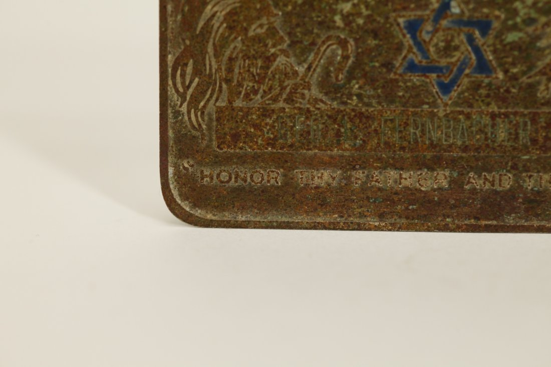 A Metal Plaque of Hebrew Sheltering Home - 5