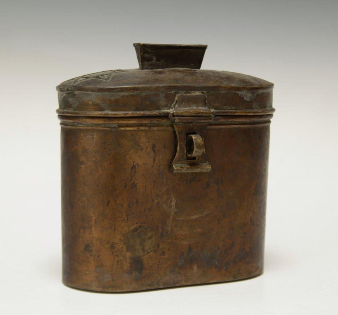 Judaica Copper Charity Box w/ Star of David & Key