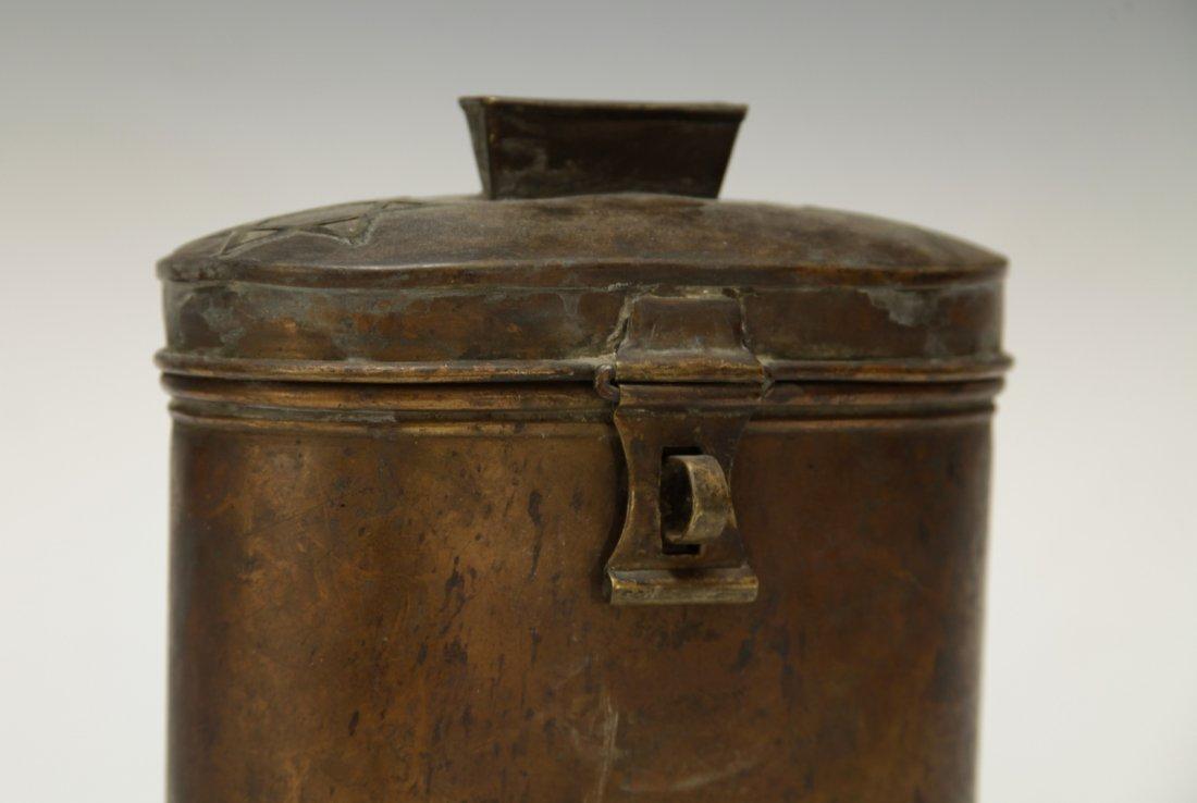 Judaica Copper Charity Box w/ Star of David & Key - 2