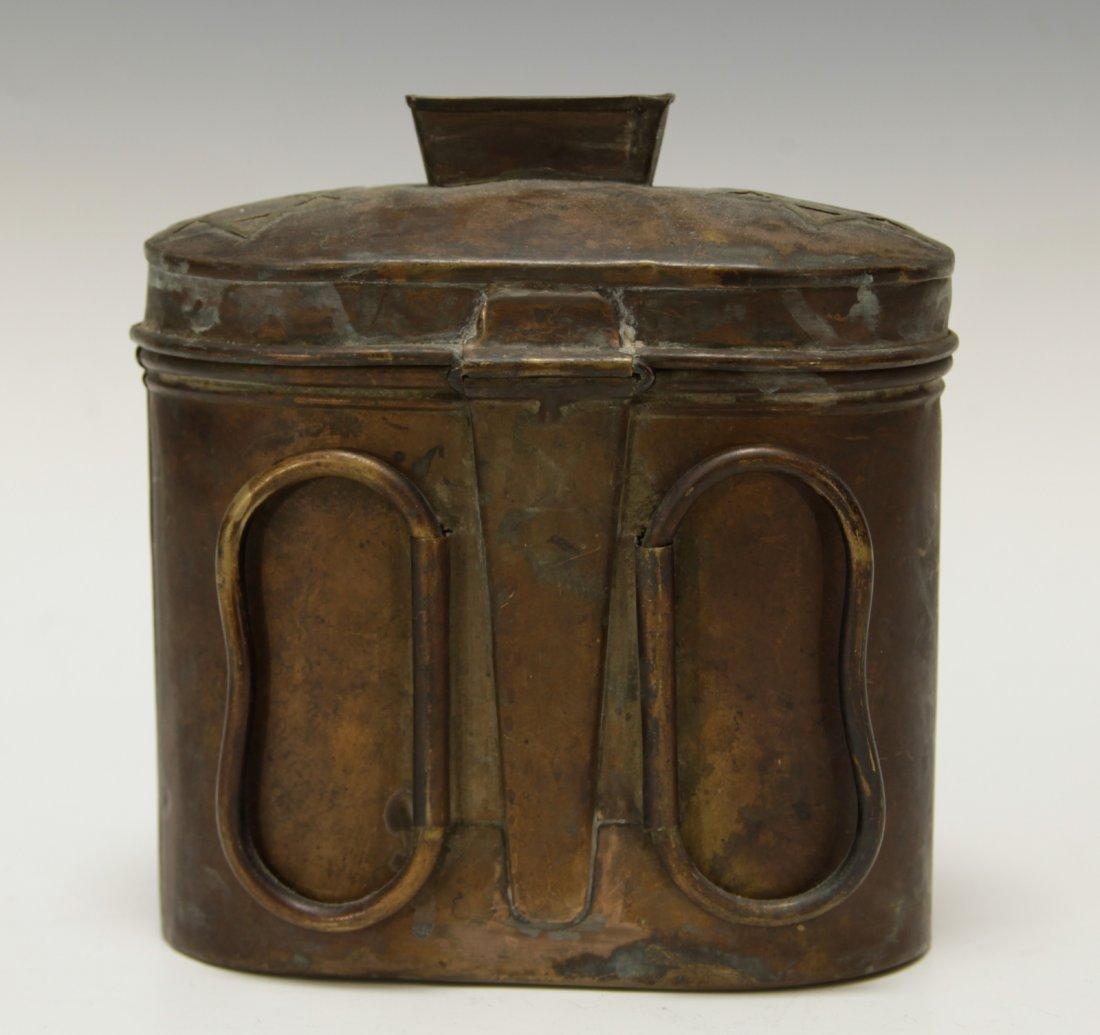 Judaica Copper Charity Box w/ Star of David & Key - 4