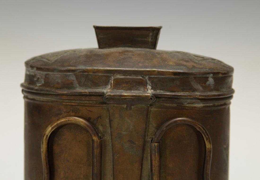 Judaica Copper Charity Box w/ Star of David & Key - 5