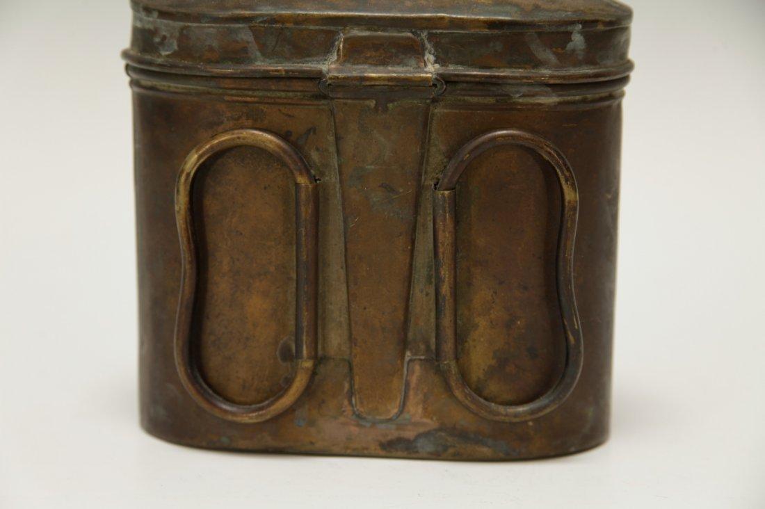 Judaica Copper Charity Box w/ Star of David & Key - 6