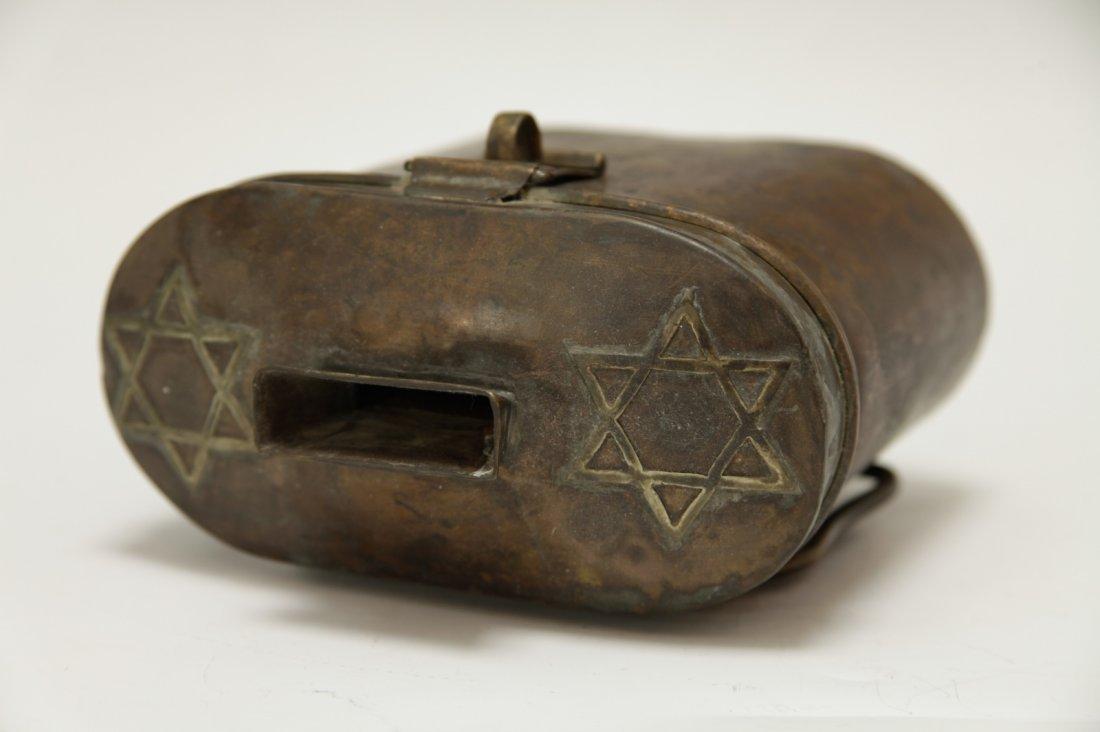 Judaica Copper Charity Box w/ Star of David & Key - 7