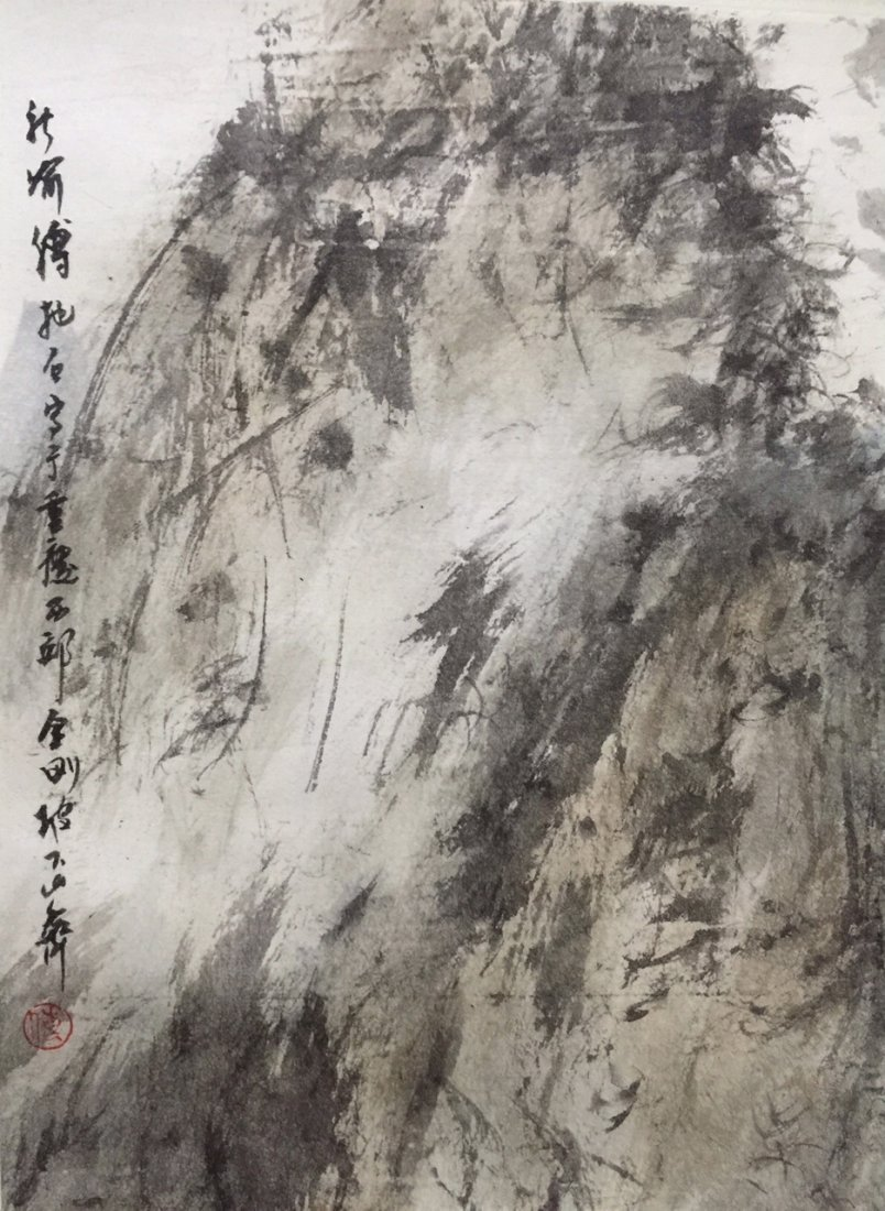 Chinese Ink Landscape Scroll Painting - 3