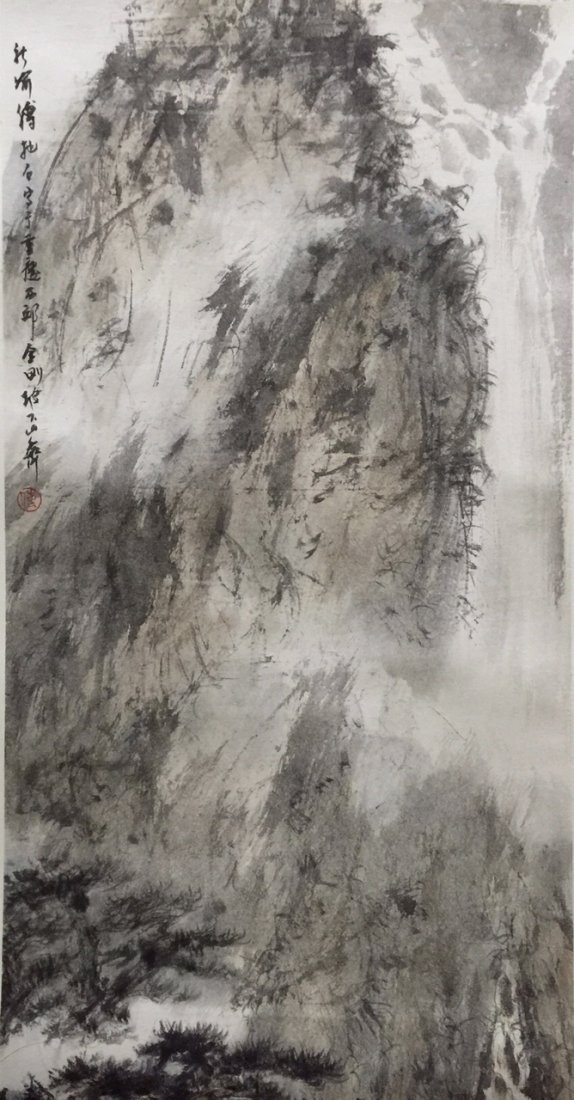 Chinese Ink Landscape Scroll Painting - 4