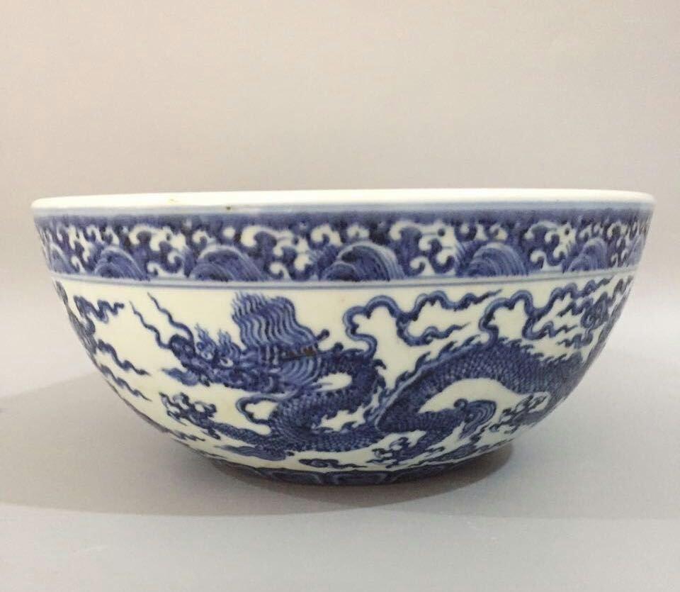 Chinese Blue/White Porcelain Bowl, Marked