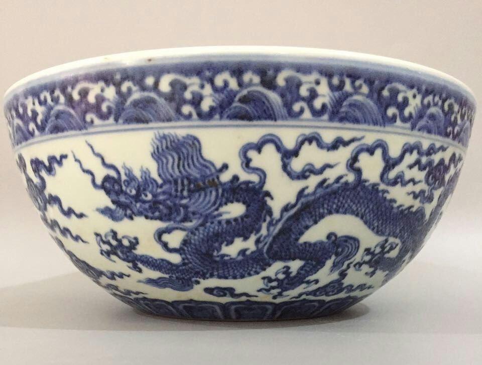 Chinese Blue/White Porcelain Bowl, Marked - 2