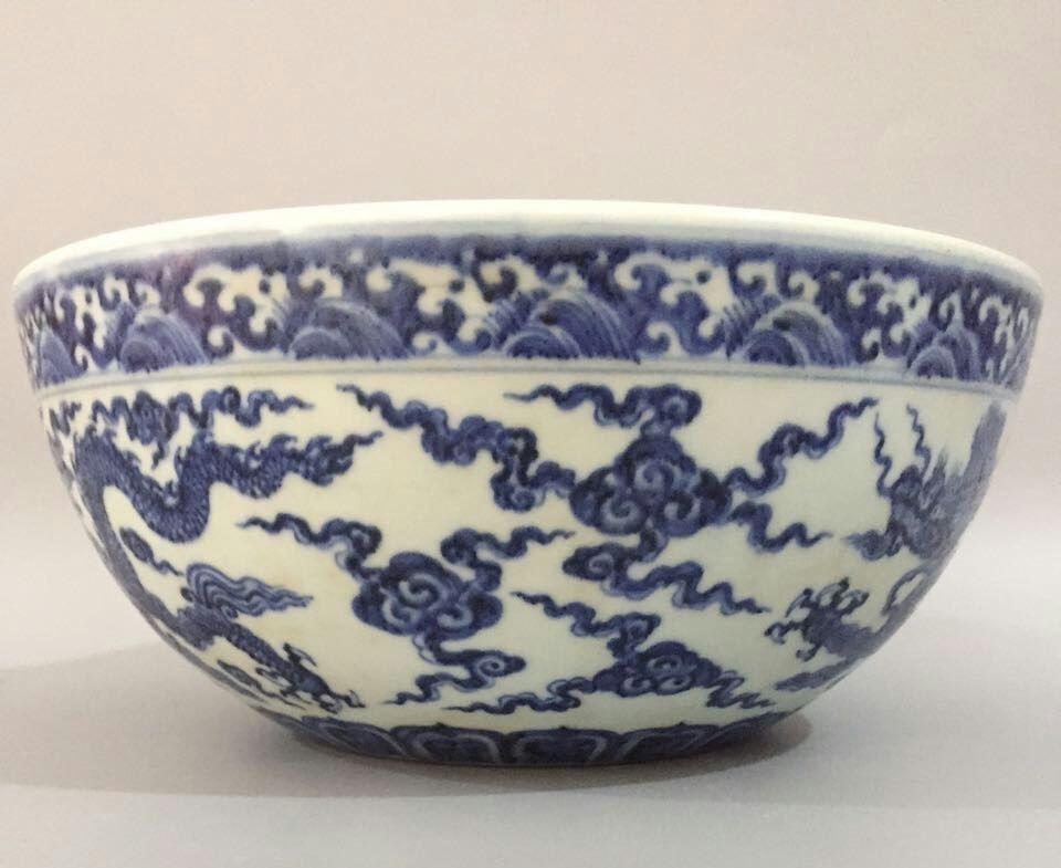 Chinese Blue/White Porcelain Bowl, Marked - 3